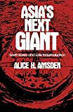 Amsden, Alice H.: Asia's Next Giant: South Korea And Late Industrialization