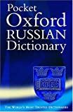 Thompson, Della: The Pocket Oxford Russian Dictionary: Russian-English English-Russian