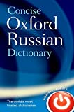 Falla, P. S.: The Concise Oxford Russian Dictionary