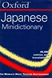 Hall, Gillian: Oxford Japanese Minidictionary