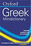 Watts, Niki: Oxford Greek Minidictionary: Greek-English, English-Greek