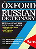 Wheeler, Marcus: The Oxford Russian Dictionary: English-Russian Russian-English