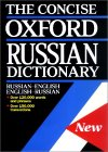 Howlett, Colin: The Concise Oxford Russian Dictionary