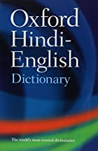 The Oxford Hindi-English Dictionary by R. S.…
