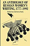 An Anthology of Russian Womens Writing, 1777 1992