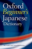 Not Available: Oxford Beginner's Japanese Dictionary