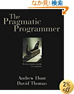 Pragmatic Programmer, The: From Journeyman to Master