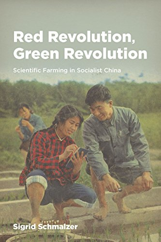 red-revolution-green-revolution-scientific-farming-in-socialist-china