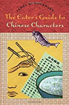 The Eater's Guide to Chinese Characters by…