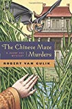 Gulik, Robert Hans Van: The Chinese Maze Murders