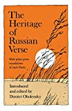 Obolensky, Dimitri: The Heritage of Russian Verse