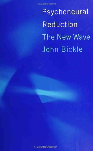 psychoneural-reduction-the-new-wave