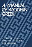 Farmakides, Anne: Manual of Modern Greek, I: For University Students Elementary to Intermediate