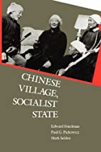 Chinese Village, Socialist State by Edward…