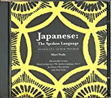 Noda, Mari: User's Guide to Japanese: The Spoken Language