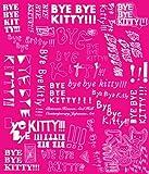 Elliott, David: Bye Bye Kitty!!!: Between Heaven and Hell in Contemporary Japanese Art (Japan Society Series)