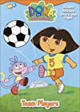 Golden Books: Team Players: Stickers, Activities, Write N Wipe Pages