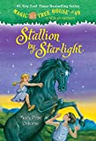Osborne, Mary Pope: Magic Tree House #49: Stallion by Starlight (A Stepping Stone Book(TM))