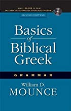 Basics of Biblical Greek Grammar by William&hellip;