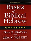 Pratico, Gary D.: Basics of Biblical Hebrew