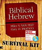 Gary D. Pratico: Biblical Hebrew Survival Kit