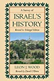 O'Brien, David: A Survey of Israel's History