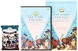 Zondervan: The Story for Kids with DVD: Elementary Educator Kit (Story, The)