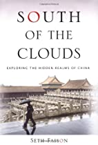 South of the Clouds: Exploring the Hidden…