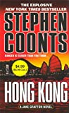 Coonts, Stephen: Hong Kong: A Jake Grafton Novel (Jake Grafton Novels)