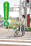 Acheter Yotsuba&! volume 6 sur Amazon