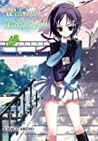 Acheter Welcome to Wakaba-Soh volume 2 sur Amazon