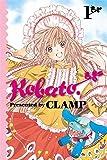 Acheter Kobato volume 1 sur Amazon