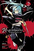 Higurashi When They Cry: Beyond Midnight…