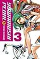 Acheter Yowamushi Pedal Omnibus volume 3 sur Amazon