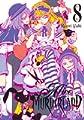 Acheter Alice in Murderland volume 8 sur Amazon