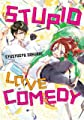 Acheter Stupid Love Comedy volume 1 sur Amazon