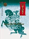 Lian Hearn: Tales Of The Otori Episode 3. Grass For His Pillow. Lord Fujiwara's Treasures