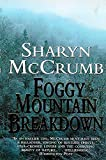 SHARYN MCCRUMB: FOGGY MOUNTAIN BREAKDOWN