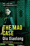 Qiu Xiaolong: The Mao Case