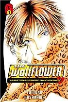 The Wallflower, Vol. 1 by Tomoko Hayakawa