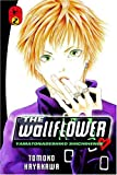 Hayakawa, Tomoko: The Wallflower 2: Yamatonadeshiko Shichihenge