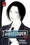 Hayakawa, Tomoko: The Wallflower 3: Yamatonadeshiko Shichihenge (Wallflower: Yamatonadeshiko Shichihenge)