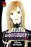 Ury, David: The Wallflower 5: Yamatonadeshiko Shichihenge