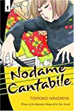 Tomoko Ninomiya: Nodame Cantabile, Vol. 1