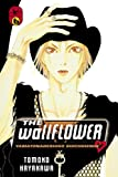 Hayakawa, Tomoko: The Wallflower 3: Yamatonadeshiko Shichihenge