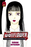 Hayakawa, Tomoko: The Wallflower 10: Yamatonadeshiko Shichihenge
