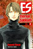 Soryo, Fuyumi: ES Vol. 7: Eternal Sabbath (ES: Eternal Sabbath)