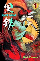 Kurogane, Volume 1 by Kei Toume