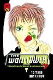 Hayakawa, Tomoko: The Wallflower 12: Yamatonadeshiko Shichihenge (Wallflower: Yamatonadeshiko Shichihenge)
