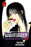 Hayakawa, Tomoko: The Wallflower 13: Yamatonadeshiko Shichihenge (Wallflower: Yamatonadeshiko Shichihenge)